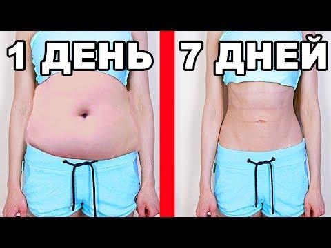За 20 дней на сколько можно похудеть занимаясь