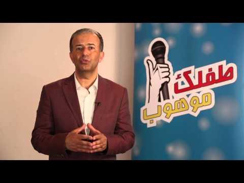 مصطفى البحيري -تقيم الدكتور أيمن تيسير