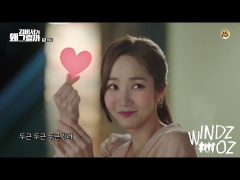 [MV] GFRIEND(여자친구)- Wanna Be (What's Wrong With Secretary Kim OST Part 3)
