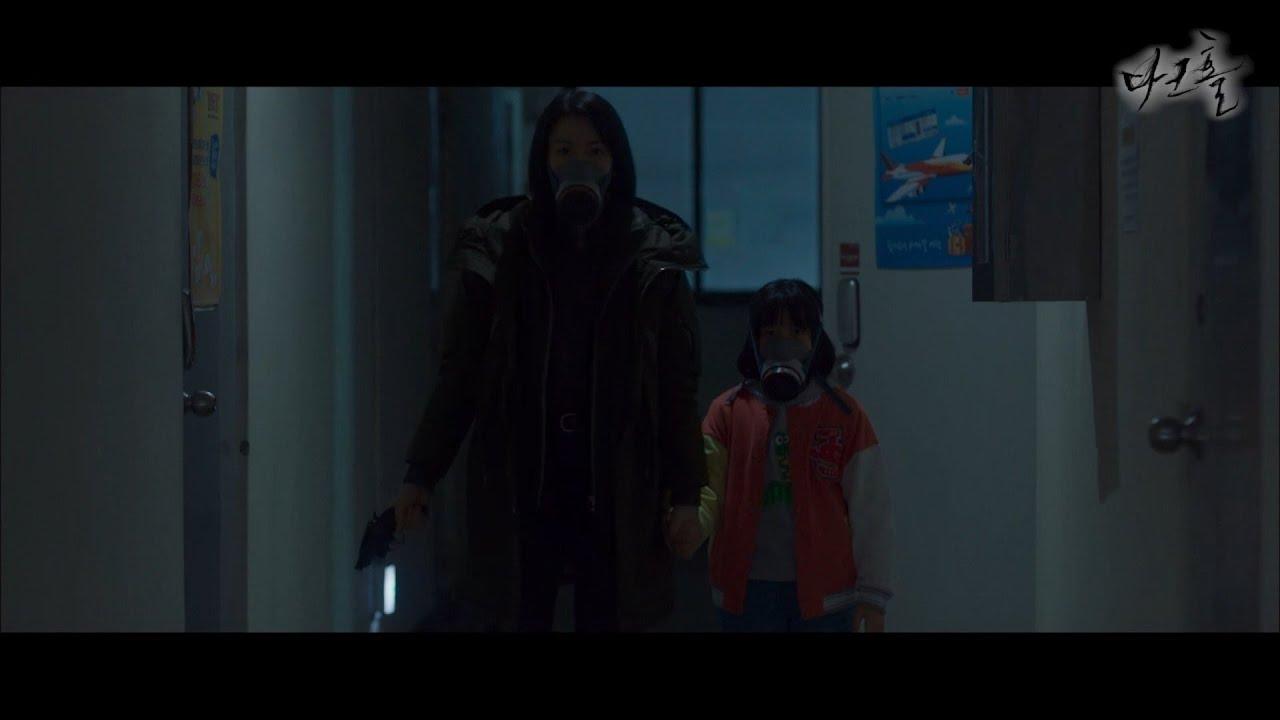 [Korea] MV : Si Yeon, Da Mi - Shadow