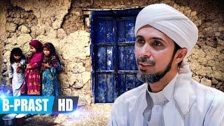 Gambar cover Kisah Sedih Kehidupan Rasulullah - Habib Ali Zaenal Abidin Al Hamid