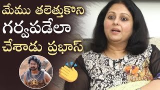 Actress Jayasudha Superb Words About Saaho Prabhas and Baahubali | Manastars