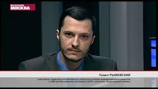 Павел Рыжевский, Вечерняя Москва: «Суверенный интернет России»