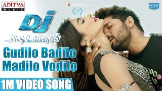 'Gudilo Badilo Madilo Vodilo' 1 minute Video Song from 'Duvvada Jagannadham'