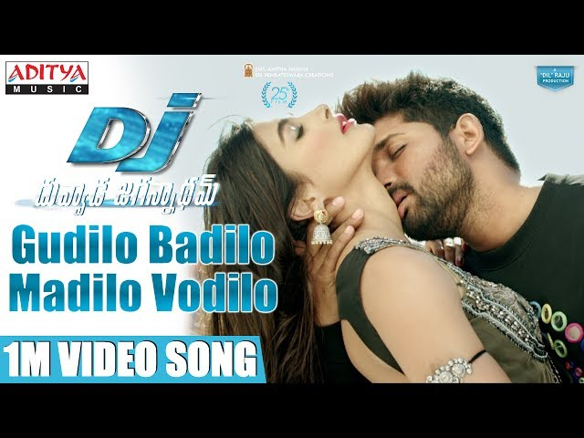 Gudilo Badilo Madilo Vodilo Video Song Promo | DJ Movie Songs | Allu Arjun