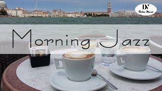 Morning Jazz Music 가을의 마지막 날을 느껴보세요 - 휴식에 적합한 진정 음악