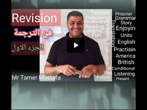 Mr Tamer Mustafa  talb online طالب اون لاين