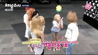 [Taeyeon and Sooyoung] Don't be sad #1 - I Choose You