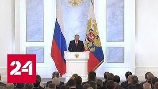 <p>Американский телеканал C-SPAN, показывающий правительственные трансляции, показал в эфире послание президента России Владимира Путина Федеральному собранию. Видеозапись выступления также опубликована на <strong>сайте</strong>