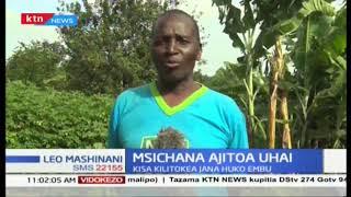 Mwanafunzi wa kidato cha kwanza ajitia kitanzi