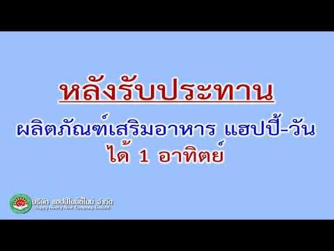 นำ thrombophlebitis ยาเสพติด
