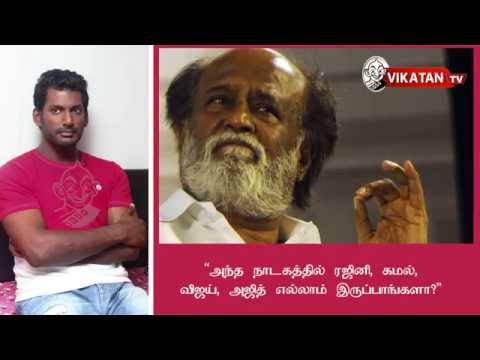 Chanceless-Ajith-Vijays-Less-Interest--Vishal-Interview