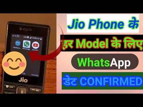 jio phone mein whatsapp kaise chalaye