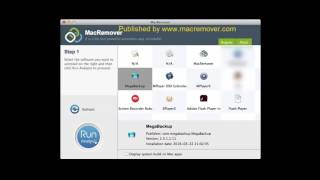 Watch how easily can you uninstall MegaBackup 2.3.1.1.11 totally from Mac