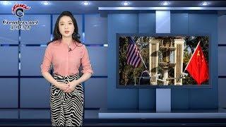 """美国最""""烦""""中国的就这四点 (《万维追击》20181011)"""