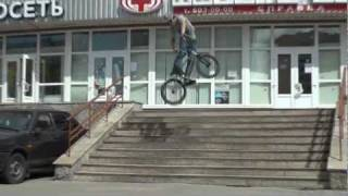 Дима Гордей | PROFILE BMX