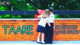 Taare song | Cherry cover song |  childhood romantic version love story school ke wo din version