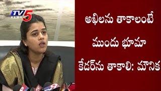 Bhuma Mounika Reddy Sensational Comments On AV Subba Reddy