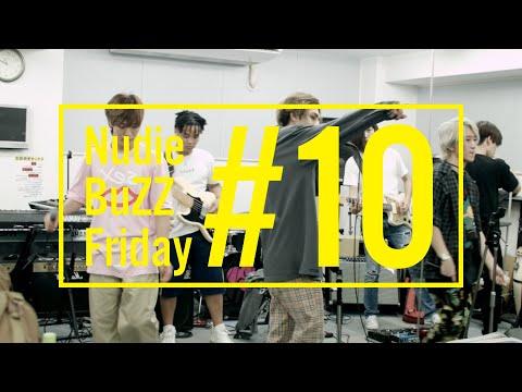 BuZZ / #10 Nudie BuZZ Friday