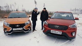 Hyundai Creta против Lada X-Ray Cross: какой кроссовер выбрать за миллион?