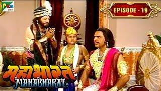 सत्यवती, अम्बिका और अम्बालिका ने लिया संन्यास | Mahabharat Stories | B R Chopra | EP – 19 - Download this Video in MP3, M4A, WEBM, MP4, 3GP