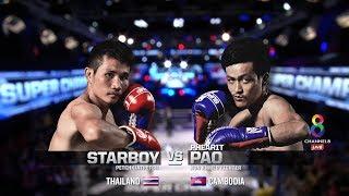 Muay Thai Super Champ | คู่ที่7 สตาร์บอย VS เยน ดีน่า | 30/06/62