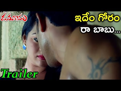 Vanavasam Movie Official Theatrical Trailer || Naveenraj Sankarapu, Shashi  || Movie Time Cinema
