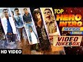 Top Hero Intro songs Jukebox | Kannada Hero Introduction Songs | Kannada Video Songs