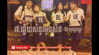 Khmer Track Videos - CP - Fun & Music Videos