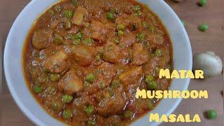 Matar Mushroom Masala |  Gravy For Chapati | Green Peas Masala