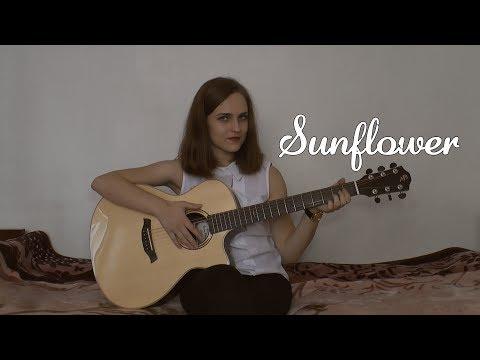Paddy Sun - Sunflower - Natalia Zavaliy