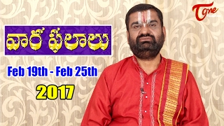 Vaara Phalalu || Feb 19th to Feb 25th 2017 || Weekly Predictions 2017 || #Horoscope
