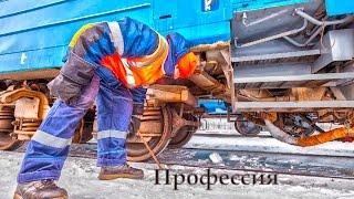 Инструмент и принадлежности осмотрщиков вагонов