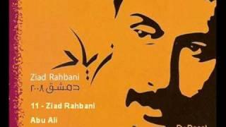 تحميل اغاني زياد في قلب دمشق Abu Ali MP3