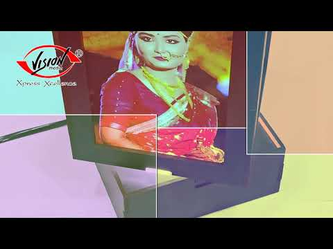 Vision Media 3D Revolving Lamp - Square