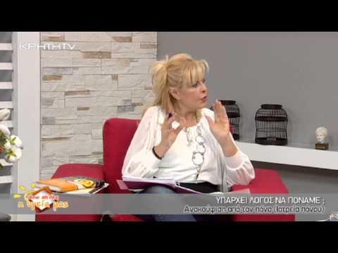 Καλοήθη υπερπλασία του προστάτη θεραπεία Dnepropetrovsk