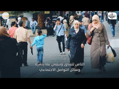 دمشق... آراء السوريين بشأن انهيار الليرة
