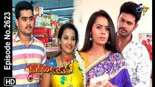 Manasu Mamata   17th June 2019   Full Episode No 2623   ETV Telugu