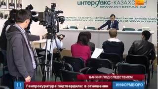 История с попыткой ареста Жомарта Ертаева обрастает новыми подробностями