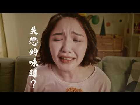 2019味丹青草茶冬瓜茶_不涼吃貨?不定時炸彈女篇