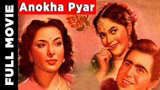 Anokha Pyar 1948  Hindi Full Movie  Dilip Kumar Movies  Nargis Movies