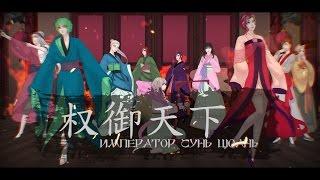 【TJGCB-R3】 Sun Quan the Emperor 【luminous cupcakes】