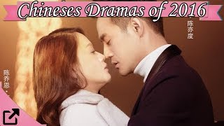 Top Chineses Dramas of 2016