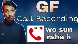 Listen Gf Call Recording || Does Network Operators can listen your Call Recordings || Call Recording