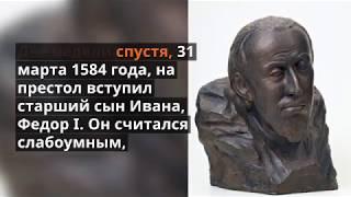Борис Федорович Годунов