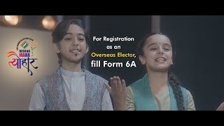 India Elections: How to Register as overseas elector, NRI voter, Voter List || ECI