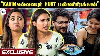 KAVIN-னும் LOSLIYA-வும் பேசிக்கிறது எனக்கு பிடிக்கலை - Myna Nandhini Opens Up | Bigg Boss 3