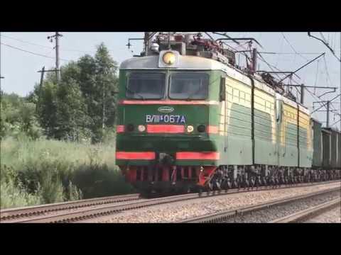 Электровоз ВЛ11к-067А с Грозным машинюгой и грузовым поездом порожними вагонами