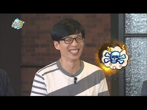 [Infinite Challenge] 무한도전 - Gian84 a malicious person 20160604