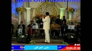 تحميل اغاني حاتم العراقي حبيبي مرتب شلونه MP3
